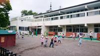 学校法人マリア学園 聖パウロ幼稚園